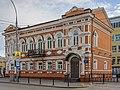 Perm asv2019-05 img41 Sibirskaya31.jpg