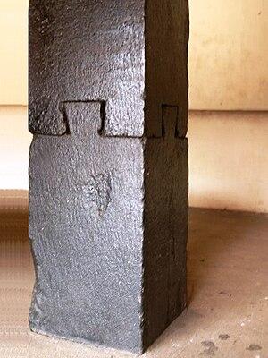 Perumthachan - Image: Perumthachan Pillarവാഴപ്പള്ളി