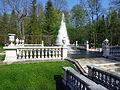 Peterhof - Gardens - Pyramide.jpg