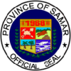 Official seal of سامار