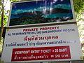 Phuket 2012 (8481646277).jpg