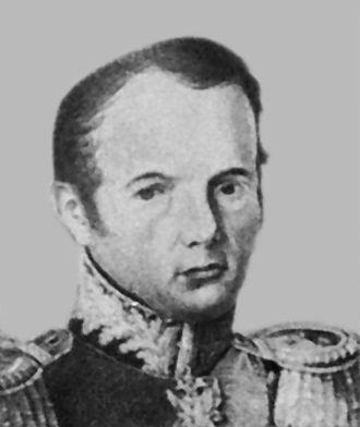 Pierre-Dominique Bazaine - Lt Gen Pierre-Dominique Bazaine (1786-1838)