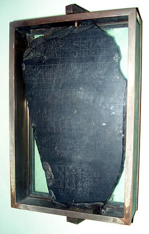Palermo Stone - The Palermo Stone, the fragment of the Egyptian Royal Annals housed in Palermo, Italy.