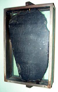 Pietra di Palermo (geroglifici) 1.jpg