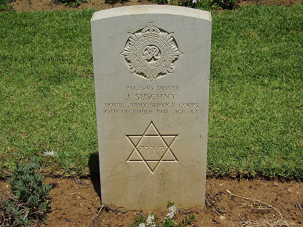 PikiWiki Israel 3995 jewish soldier grave un ramleh