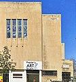 PikiWiki Israel 63079 kol yehuda synagogue in tel aviv.jpg