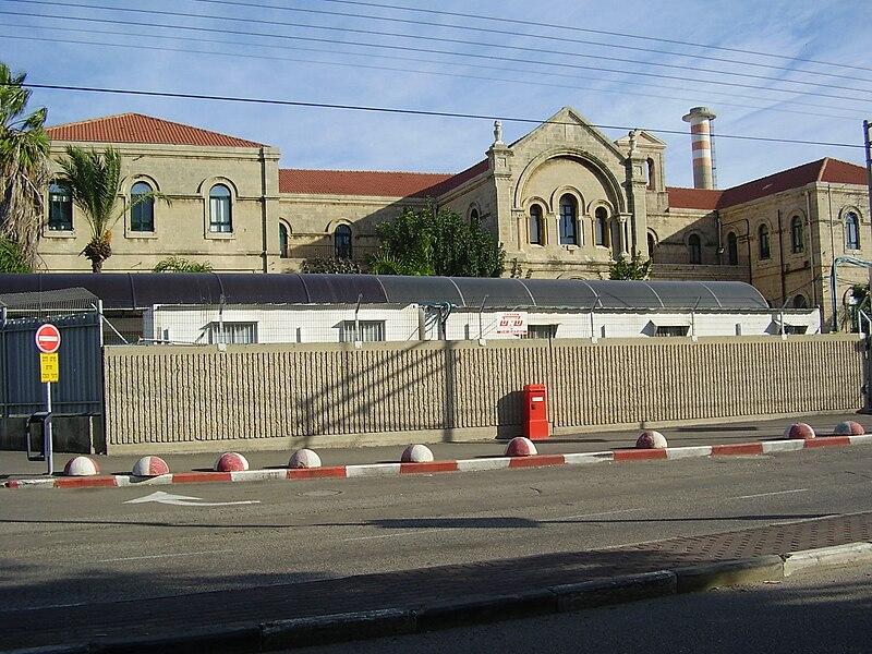 File:PikiWiki Israel 6658 carmelite monastery.jpg