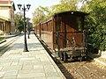 Pilio narrow gauge train - 3.JPG