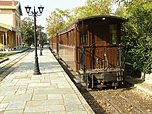 Pilio narrow gauge train - 3.JPG