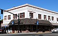 Pioneer Building - The Dalles Oregon.jpg