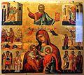 Pittore italo-cretese, cristo, madonna del latte (galactotrophousa) con s. caterina, episodi biblici e santi, xvi-xvii secolo.jpg