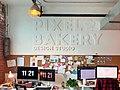 Pixel Bakery Office.jpg