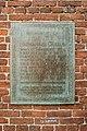Plaque honoring Nathanael Greene, University Hall, Brown University.jpg