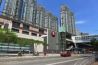Po Lam Station Exterior 201405.jpg