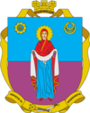 Coat of arms of Pokrov