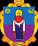 Huy hiệu của Pokrov