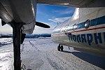 Polar Airlines Antonov An-24RV (RA-47260) at Ust-Kuyga Airport.jpg