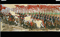 Polska rullen från 1605 - Livrustkammaren - 81236.jpg
