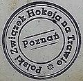 Polski Zwiazkek Hokeja na Trawie, lata 50. XX wieku.jpg