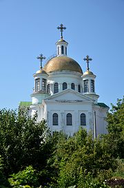 Poltava Pershotravneviy Av. 23A Church of Belief, Hope, Love and Sophia 04 (YDS 5972).jpg