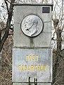 Pomník Masarykova mostu v Mostní ulici v Kralupech nad Vltavou (Q94443647) 02.jpg