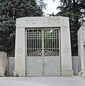 Portale ingresso Cimitero ebraico Ferrara.jpg