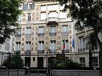Portuguese consulate general in Paris.jpg