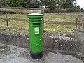 Postbox, Drumree, Co Meath - geograph.org.uk - 1767053.jpg