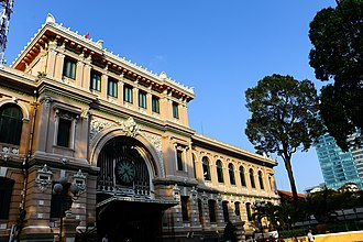 French Colonial - Image: Poste centrale de Saigon