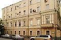 Povarskaya street 25.jpg