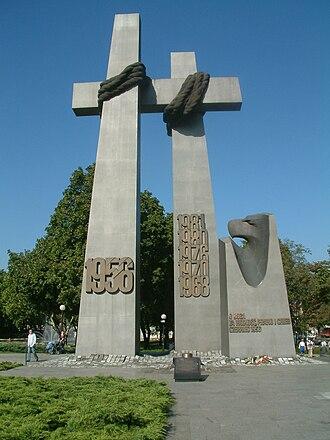 Memorial cross - These memorial crosses commemorate the Poznań 1956 protests