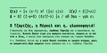 PragmataPro Greek sample.png