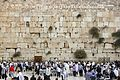 Prayers at the Western Wall 2.jpg
