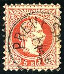 Prevesa Austrian 3 05 sld 03 05 1874.jpg