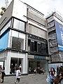 Primark Building (geograph 3104871).jpg