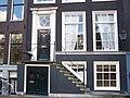 Prinsengracht 678 door.JPG