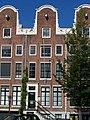 Prinsengracht 749 across.JPG