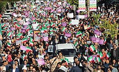 Pro-government rally in Bushehr (13961013000606636505866056869884 15884).jpg