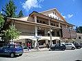 ProLoco Camigliatello - Casa del Forestiero.jpg