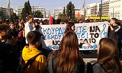 Protest of music and art schools - 3 December 2018 (1).jpg