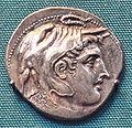 PtolemyCoinWithAlexanderWearingElephantScalp.jpg