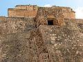 Pyramid of the Magician West Façade (16557834070).jpg