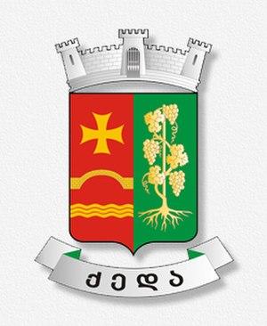 Keda Municipality - Image: Qedis gerbi