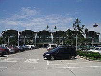 Qingdao Airport 01.jpg