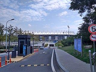 Qingdao Guoxin Stadium