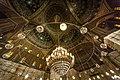 Qism El-Khalifa, Cairo Governorate, Egypt - panoramio (27).jpg