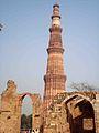 Qutub Minar 47.jpg