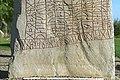 Rökstenen - KMB - 16000300014223.jpg