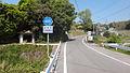 R466Goshikichoaiharatadokoro.JPG