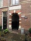 rm19833 haarlem - witte herenstraat 16 (ingang hofje)